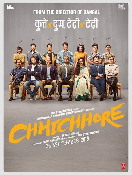 最初的梦想 Chhichhore (2019)