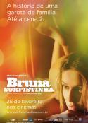 冲浪女孩布鲁娜