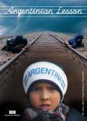 阿根廷课程