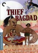 巴格达妙贼
