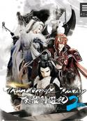 Thunderbolt Fantasy 东离剑游纪 2